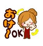 ほのぼのカノジョ【なかよしことば】(個別スタンプ:01)