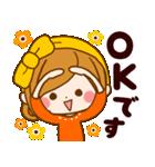 ほのぼのカノジョ【なかよしことば】(個別スタンプ:02)