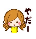 ほのぼのカノジョ【なかよしことば】(個別スタンプ:03)