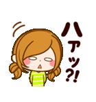 ほのぼのカノジョ【なかよしことば】(個別スタンプ:04)
