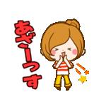 ほのぼのカノジョ【なかよしことば】(個別スタンプ:05)