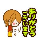 ほのぼのカノジョ【なかよしことば】(個別スタンプ:06)
