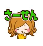 ほのぼのカノジョ【なかよしことば】(個別スタンプ:07)