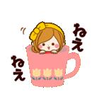 ほのぼのカノジョ【なかよしことば】(個別スタンプ:08)