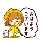 ほのぼのカノジョ【なかよしことば】(個別スタンプ:14)
