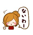 ほのぼのカノジョ【なかよしことば】(個別スタンプ:23)