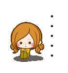 ほのぼのカノジョ【なかよしことば】(個別スタンプ:24)