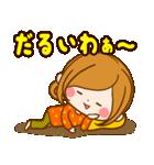 ほのぼのカノジョ【なかよしことば】(個別スタンプ:27)