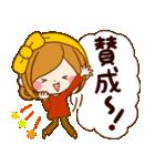 ほのぼのカノジョ【なかよしことば】(個別スタンプ:31)