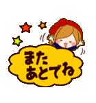 ほのぼのカノジョ【なかよしことば】(個別スタンプ:40)