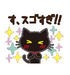 黒ねこ×気づかい(北欧風)(個別スタンプ:04)