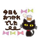 黒ねこ×気づかい(北欧風)(個別スタンプ:05)