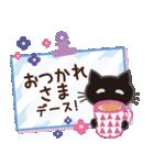 黒ねこ×気づかい(北欧風)(個別スタンプ:07)