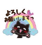 黒ねこ×気づかい(北欧風)(個別スタンプ:19)