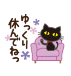 黒ねこ×気づかい(北欧風)(個別スタンプ:31)