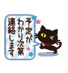 黒ねこ×気づかい(北欧風)(個別スタンプ:34)