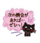 黒ねこ×気づかい(北欧風)(個別スタンプ:36)