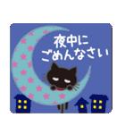 黒ねこ×気づかい(北欧風)(個別スタンプ:38)