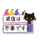 黒ねこ×気づかい(北欧風)(個別スタンプ:39)