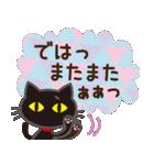 黒ねこ×気づかい(北欧風)(個別スタンプ:40)