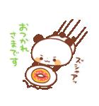 焼きたて!パンダ・ベーカリー2(個別スタンプ:02)