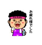ダンシング★にしちゃん★ 名前スタンプ(個別スタンプ:23)