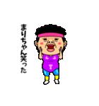 ダンシング★まりちゃん★ 名前スタンプ(個別スタンプ:04)