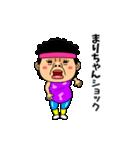 ダンシング★まりちゃん★ 名前スタンプ(個別スタンプ:08)