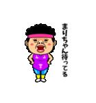 ダンシング★まりちゃん★ 名前スタンプ(個別スタンプ:18)