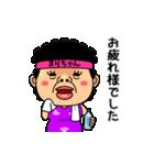 ダンシング★まりちゃん★ 名前スタンプ(個別スタンプ:23)