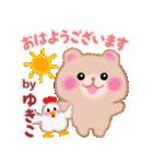 【ゆきこ】さんが使う☆名前スタンプ(個別スタンプ:03)