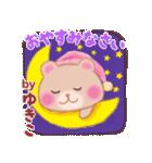 【ゆきこ】さんが使う☆名前スタンプ(個別スタンプ:04)