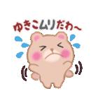 【ゆきこ】さんが使う☆名前スタンプ(個別スタンプ:06)