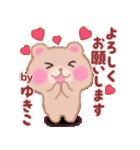 【ゆきこ】さんが使う☆名前スタンプ(個別スタンプ:07)