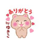 【ゆきこ】さんが使う☆名前スタンプ(個別スタンプ:11)
