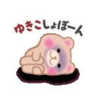 【ゆきこ】さんが使う☆名前スタンプ(個別スタンプ:30)