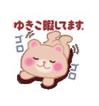 【ゆきこ】さんが使う☆名前スタンプ(個別スタンプ:36)