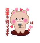 【ゆきこ】さんが使う☆名前スタンプ(個別スタンプ:38)
