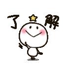 まるぴ★の無難な日常(個別スタンプ:01)
