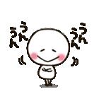 まるぴ★の無難な日常(個別スタンプ:04)