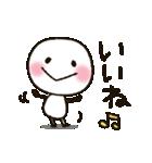 まるぴ★の無難な日常(個別スタンプ:06)