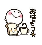 まるぴ★の無難な日常(個別スタンプ:07)