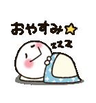 まるぴ★の無難な日常(個別スタンプ:08)