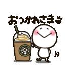 まるぴ★の無難な日常(個別スタンプ:09)