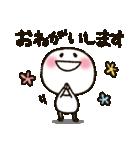 まるぴ★の無難な日常(個別スタンプ:11)