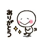 まるぴ★の無難な日常(個別スタンプ:13)