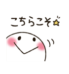 まるぴ★の無難な日常(個別スタンプ:15)