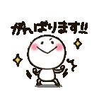 まるぴ★の無難な日常(個別スタンプ:30)