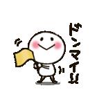 まるぴ★の無難な日常(個別スタンプ:31)