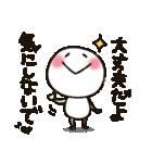まるぴ★の無難な日常(個別スタンプ:32)
